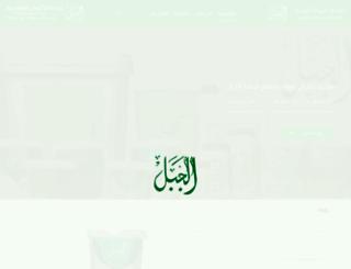 aljabal.com screenshot