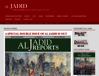 aljadid.com screenshot