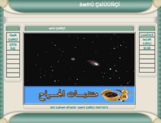 aljarra7.net screenshot