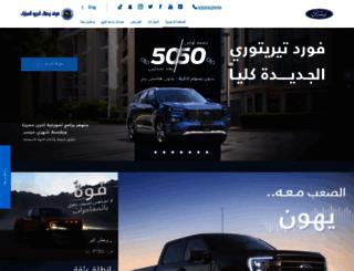 aljazirahford.com screenshot