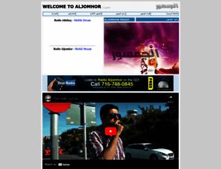 aljomhor.com screenshot