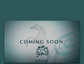 aljwhara.com screenshot