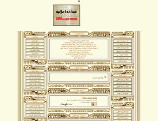 alkaabi.org screenshot