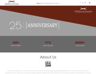 alkabban.com screenshot