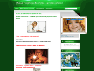 alkanost.ru screenshot