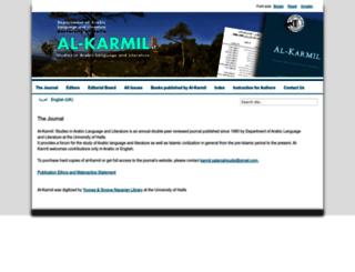 alkarmil.haifa.ac.il screenshot