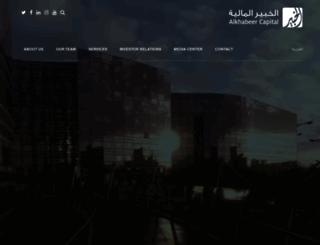 alkhabeer.com screenshot