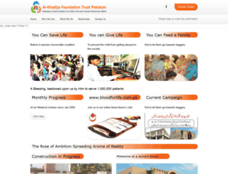 alkhadija.com screenshot