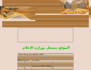 alklathmh.com screenshot