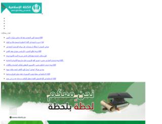 alkotla.ps screenshot