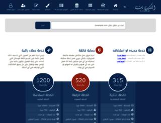 alktheri.net screenshot