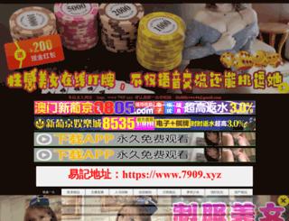 all-4-mobile.com screenshot