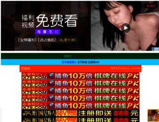 all-apink.com screenshot