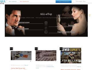all-atop.com screenshot