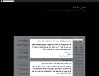 all-forms.blogspot.com screenshot