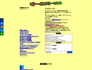 all-freesoft.net screenshot