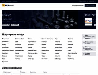 all-gorod.ru screenshot