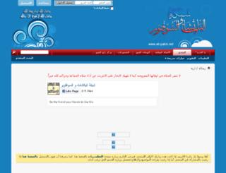 all-patch.net screenshot