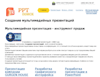 all-presentations.com screenshot