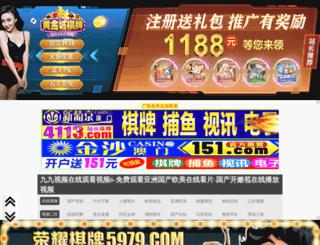 all-realty.net screenshot