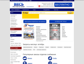 all-rnd.ru screenshot