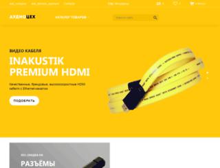 all-smile.ru screenshot