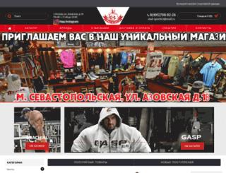 all-sport.ru screenshot