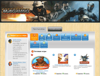 all-top-games.ru screenshot