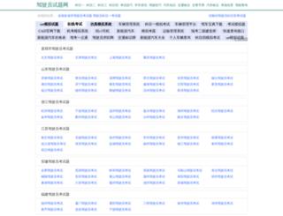 all.jsyst.cn screenshot