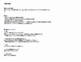 all.undo.jp screenshot