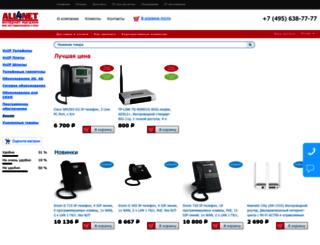 all4net.ru screenshot