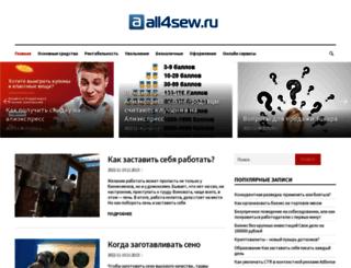 all4sew.ru screenshot