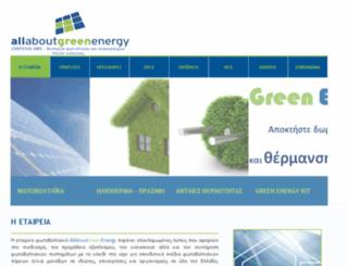 allaboutgreenenergy.gr screenshot