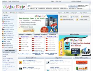 allactiontrade.com screenshot