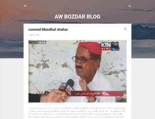allahwarayo.blogspot.com screenshot