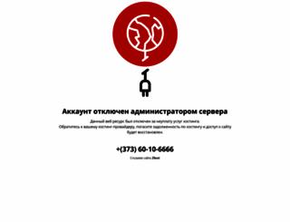 allapelsin.ru screenshot
