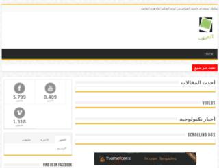 allaraby.com screenshot
