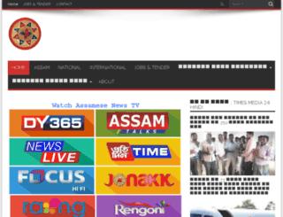 allassam.com screenshot