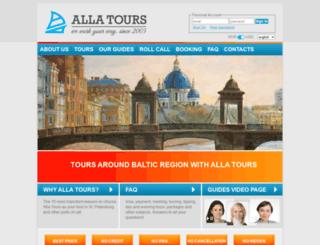 allatours.ru screenshot
