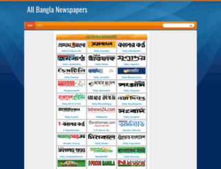 allbangla-newspapers.blogspot.com screenshot