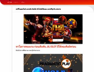allbanglanewspaperlist.com screenshot