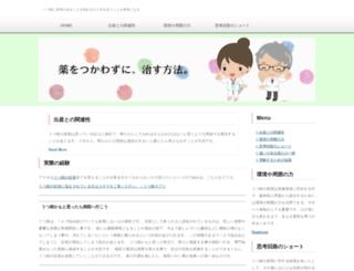 allcareeroptions.com screenshot