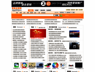 allchina.cn screenshot