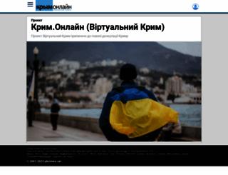 allcrimea.net screenshot