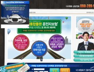 alldongbu.com screenshot