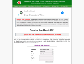 alleducationboardresult.com screenshot