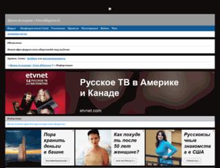 allegrovaclub.5bb.ru screenshot