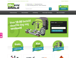 allesvoordefiets.nl screenshot