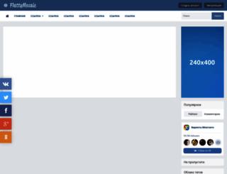 alleurasia.com screenshot