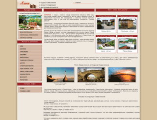 alleya.info screenshot